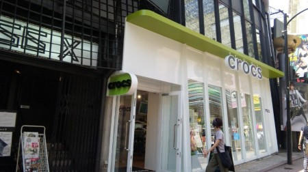 CROCS 渋谷スペイン坂店